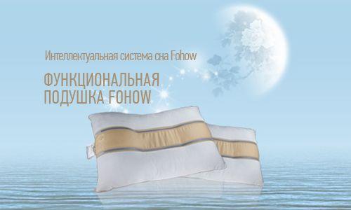fohow-44